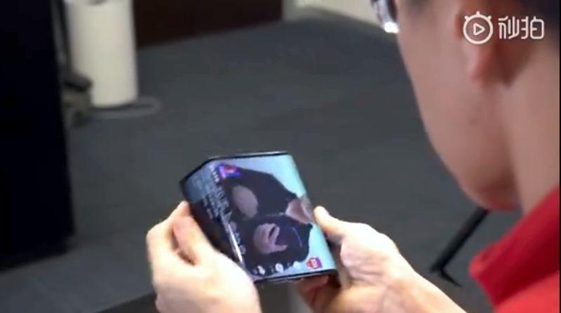 1-ый складной Xiaomi показали наофициальном видео