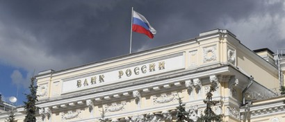 Центробанку разрешили блокировать сайты в Рунете