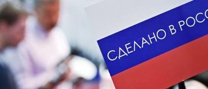 Конференция CNews «Импортозамещение 2019» состоится 12 марта