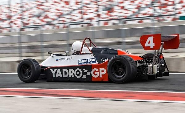 yadro600.jpg