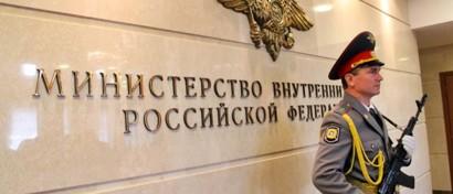 Власти заставляют МВД засекретить техподдержку ИТ-системы, за которую посадили ее создателей и приемщика