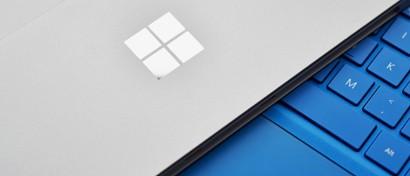 Рассекречены подробности о таинственной модульной Windows