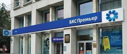 В России заработал киберсоветник по инвестициям на ПО IBM