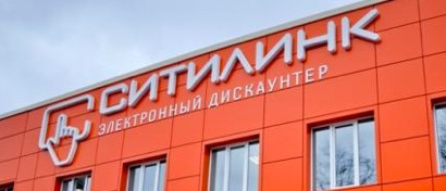 «Ситилинк» нарастил выручку на треть благодаря модернизации ИТ и Галустяну
