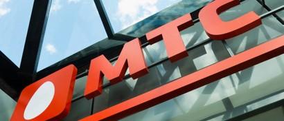 МТС запустила облако для хранения гигантских массивов данных