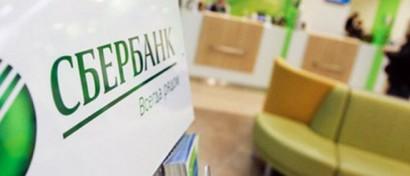 Reuters: Сбербанк собрался купить Rambler