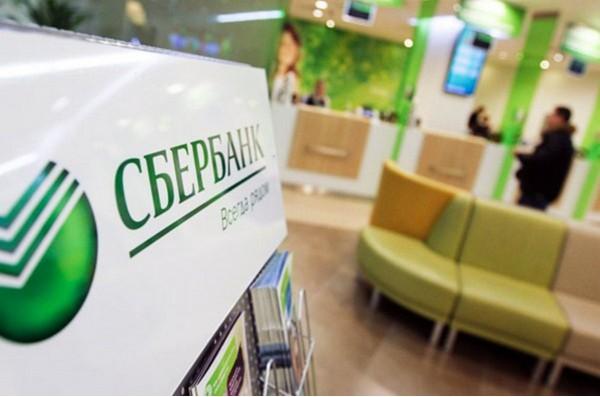 sberbank600.jpg