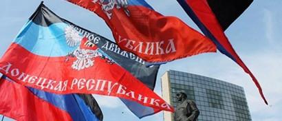 ДНР и ЛНР наладили прямое телефонное сообщение с Россией