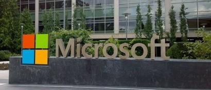 Microsoft создает совершенно новую Windows для дешевых компьютеров. Скриншоты