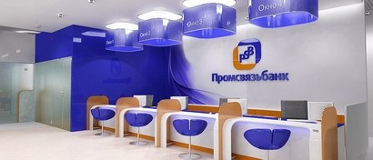 Промсвязьбанк отсудил у основателей «Техносерва» более 70 миллиардов