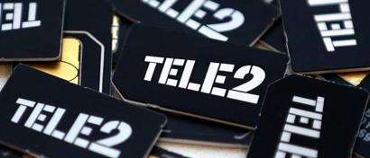 «Ростелеком» поглощает Tele2