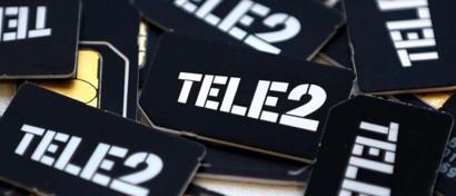 «Ростелеком» оплатит покупку Tele2 собственными акциями