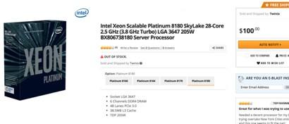 «Самый дорогой процессор в мире» продается в 100 раз дешевле официальной цены