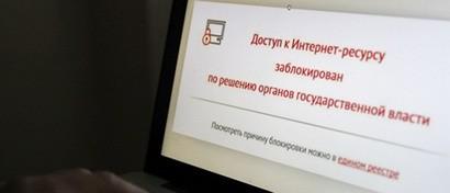 Роскомнадзор строит систему слежки за VPN