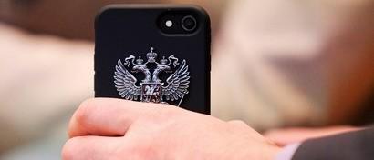 России впервые назвали затраты на суверенный интернет. Сумма на 10 млрд больше, чем ожидалась