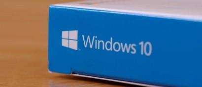 Опубликован инструмент для захвата устройств интернета вещей под Windows 10