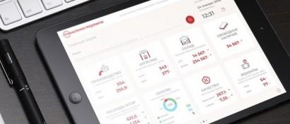 «Ланит» создал новую компанию для развития продукта на PostgreSQL и TensorFlow