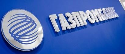 TMS Газпромбанка стал лучшим казначейским сервисом по версии CNews AWARDS