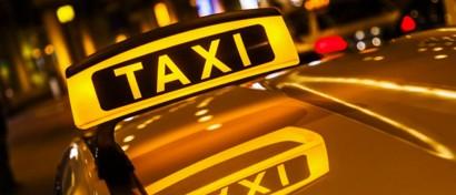 «Яндекс.такси» объединилось с конкурентами ради слежки за водителями
