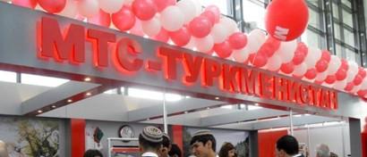 МТС пошла войной на Туркмению. Требует за свои обиды $1,5 миллиарда