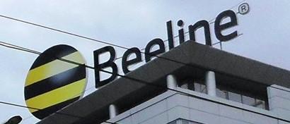 Beeline наказал конкурента за смену владельца на $38 млн
