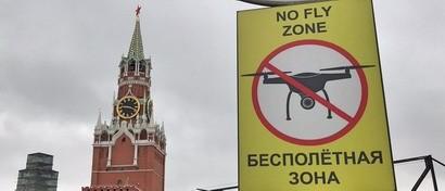 В России создана самонаводящаяся «ракета» для борьбы с беспилотниками. Видео