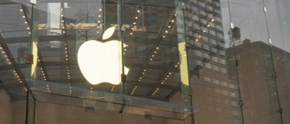 Безвинный студент требует у Apple $1 млрд за то, что ее система распознавания лиц сдала его в полицию