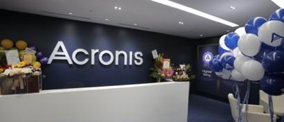 Acronis откроет API и немного своих исходных кодов, чтобы удвоить выручку партнеров