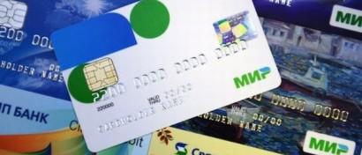 Власти компенсировали «Микрону» 200 миллионов, потраченных на выпуск чипов для карт «Мир»