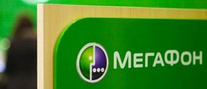 «Мегафон» заработал 910 миллионов, продав три ИТ-компании партнеру Усманова