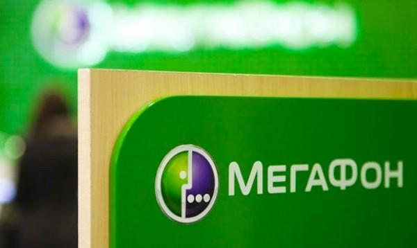 mmeeggaa600.jpg
