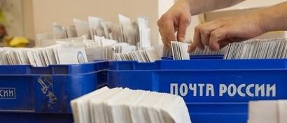 «Почта России» переходит на российского «убийцу» MS Office