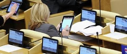 Госдума потратит полмиллиона на чистку 80 планшетов
