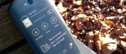 Как китайцы покупали YotaPhone и почему не остановили его банкротство