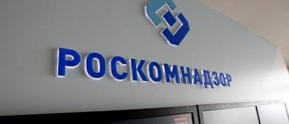 Роскомнадзор потратит 5 миллиардов на «суверенный Рунет» и «белые списки» в интернете