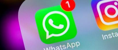 Найден способ включать камеру и читать чужую переписку в WhatsApp