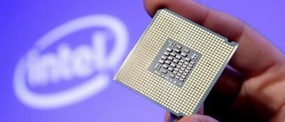 Intel пыталась подкупить исследователей, чтобы скрыть зияющие «дыры» в своих процессорах
