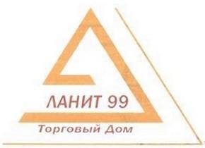 td_lanit290.jpg