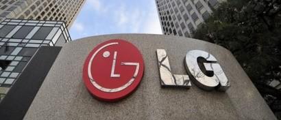 LG выпустила первый в мире гибкий экран для ноутбуков. Видео