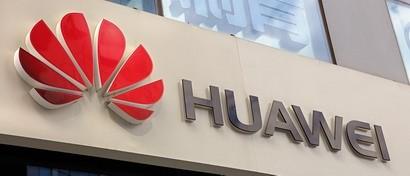 Huawei в осаде: компанию отлучили от Wi-Fi