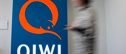 Платежная система Qiwi поломалась из-за пожара