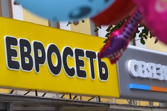 В Москве появились магазины с новым названием, которое может заменить «Евросеть»
