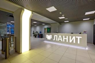 «Ланит» создал компанию по тестированию софта — конкурента Epam, «Люксофта» и «Ай-теко»