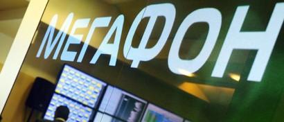 «Мегафон» совершил первый в России международный 5G-видеозвонок