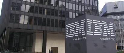 IBM увольняет сотрудников по всему миру