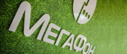 У «Мегафона» исчезли все миноритарные акционеры