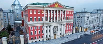 Собянин назначил троих новых замов главы ДИТ Москвы