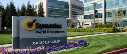 Хакер с хорошей репутацией продает доступ в сети Symantec и ООН