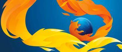 Mozilla готовит к выпуску платный Firefox