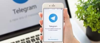 Криптомонеты Telegram появятся в открытой продаже в июле. В России, но не в США и Японии